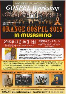 ORANGE GOSPEL 2015