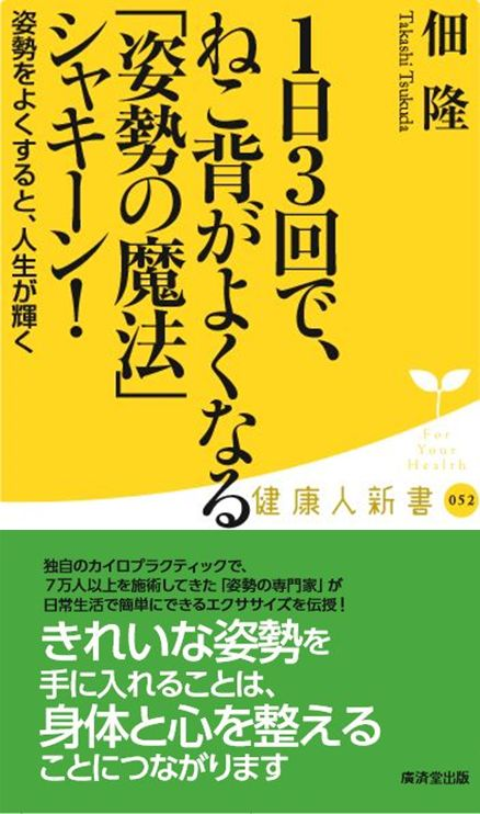 syakinbookcovertitle-obi